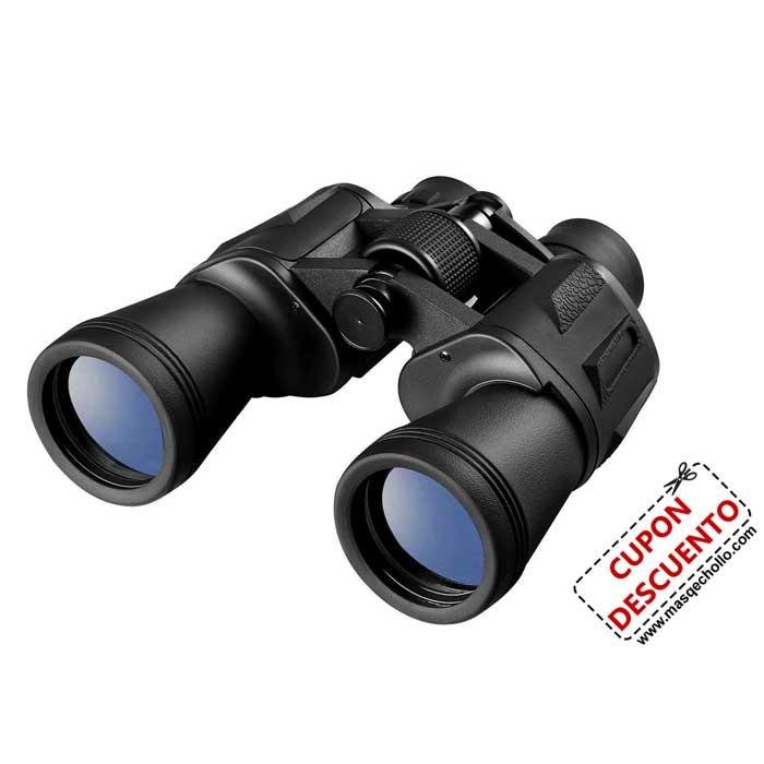 prismaticos LESHP 20×50